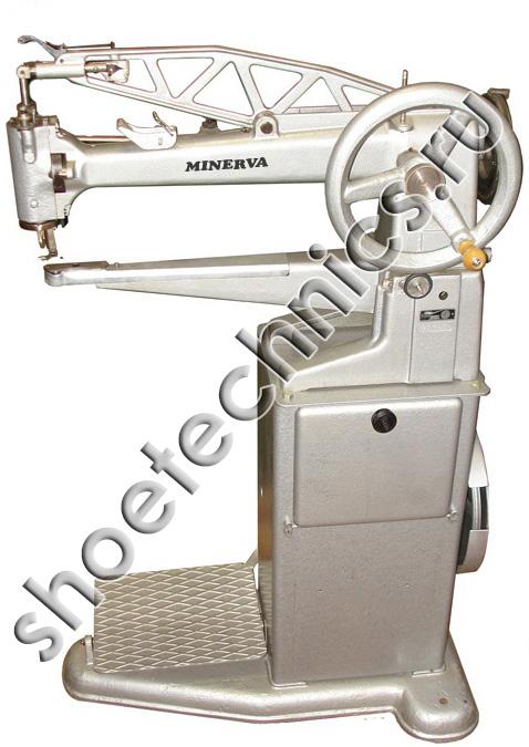 Швейная машина MINERVA для ремонта обуви Б/У.